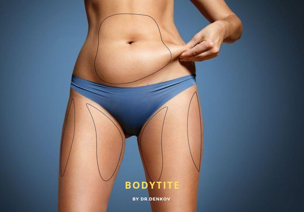 Kaк се стяга отпуснатата кожа на тялото?