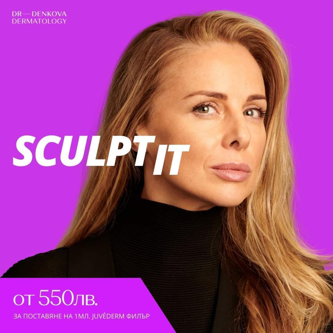 SCLUPT IT
