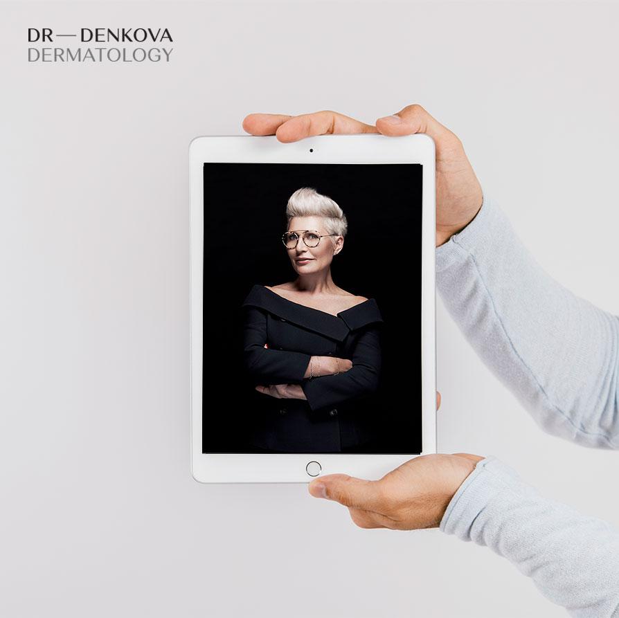 Онлайн консултация с д-р Денкова
