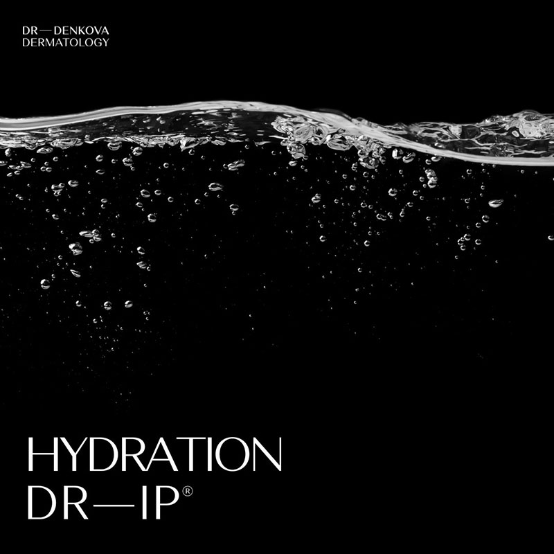 хидратация