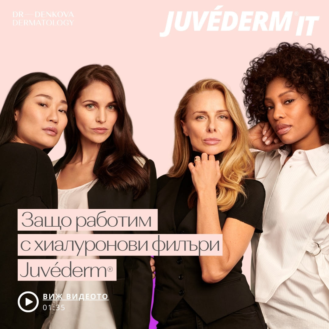 Защо работим с хиалурновни филъри Juvederm - Банер за видео